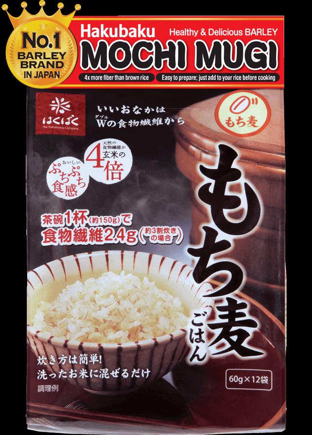 mochimugi-package