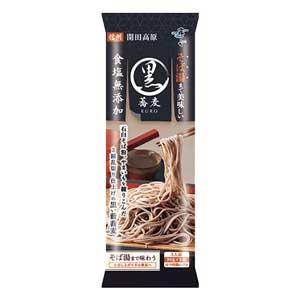 sobayu made Oishii Soba Kuro Noodles Japan